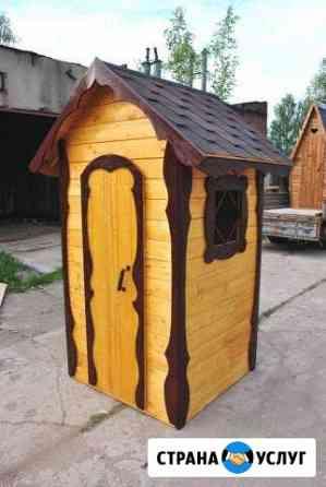 Туалет Тюмень