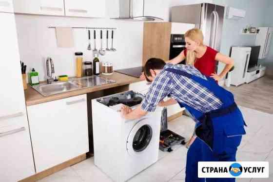 Ремонт стиральных машин Хабаровск