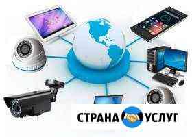 Установка систем безопасности Курск