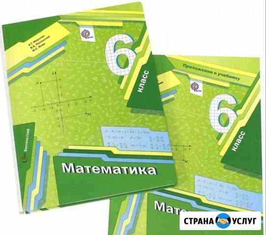 Репетитор по математике 4-6 класс Кемерово