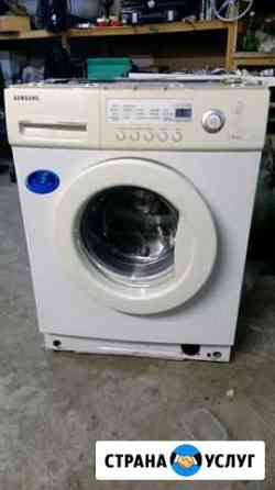 Ремонт стиральных машин Нижняя Салда