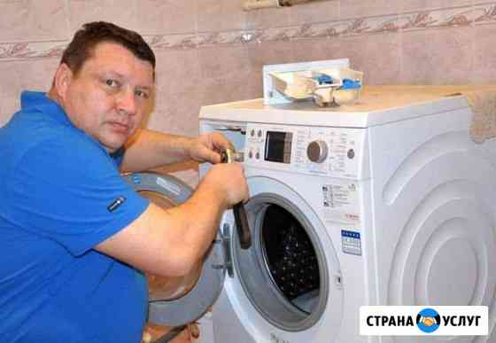 Ремонт Стиральных Машин Санкт-Петербург