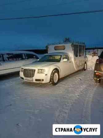 Аренда лимузина кареты Северодвинск