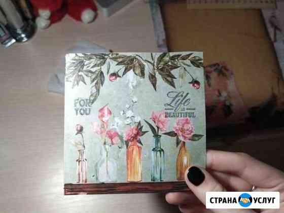 Открытки «Hand Made» Ярославль
