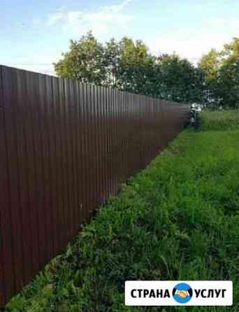 Забор из профнастила Казань