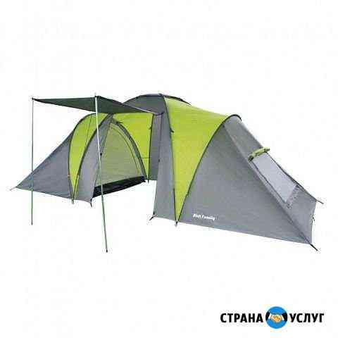 Аренда палаток Кемерово