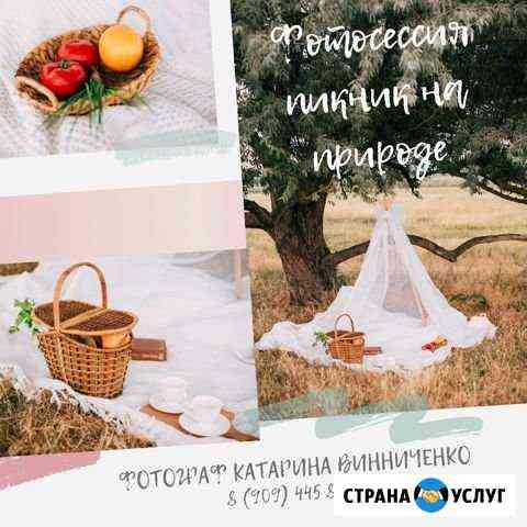 Летняя фотосессия в Новоалександровске Новоалександровск