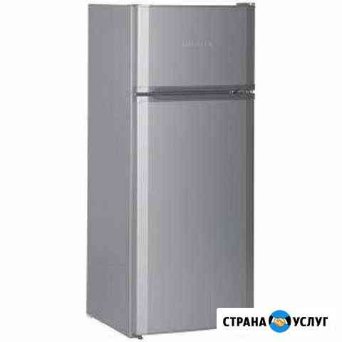 Ремонт Холодильников на дому заказчика Нижний Новгород