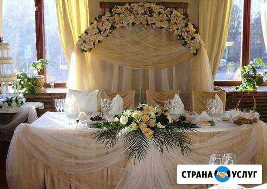 Свадьбы, выпускные, юбилеи Курск