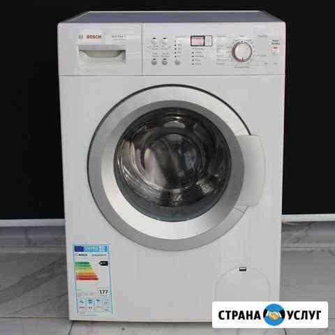 Быстрый ремонт стиральных и посудомоечных машин Омск