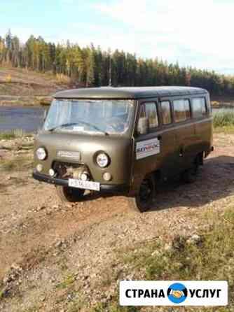 Аренда автомобилей Ленск