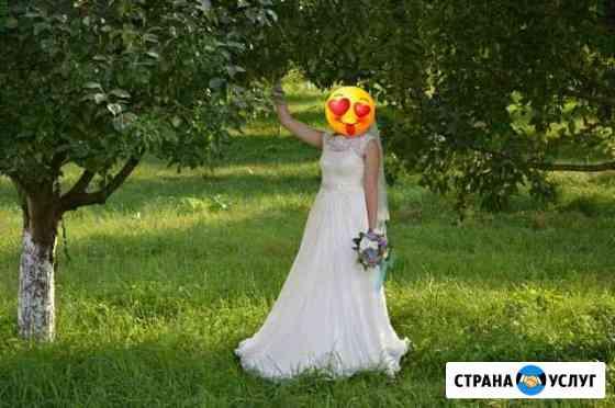 Свадебное платье Владикавказ