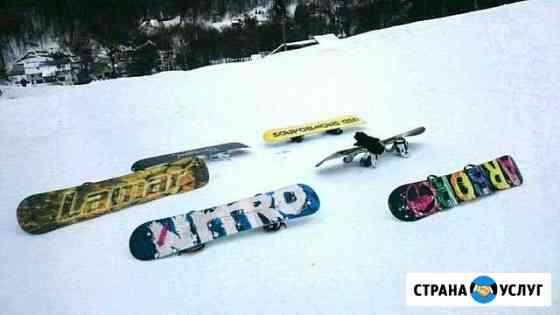 Сноуборд, snowboard Смоленск