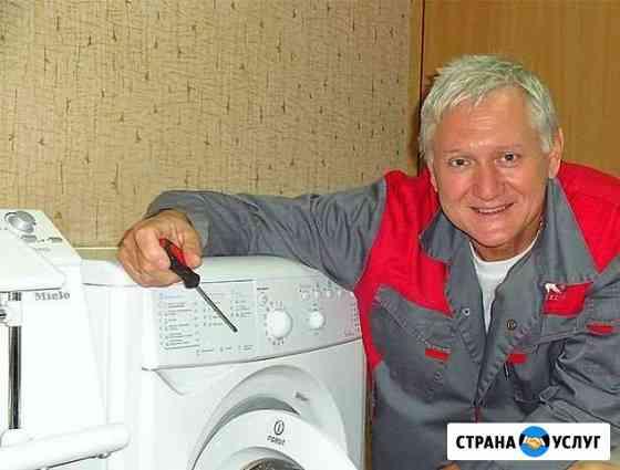 Ремонт стиральных, посудомоечных машин Кудрово