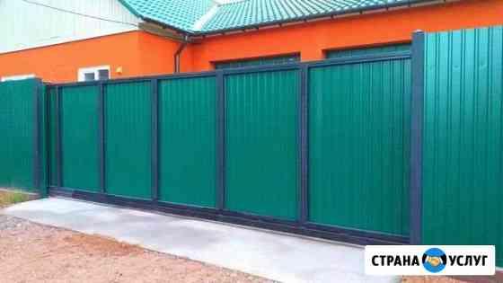 Ворота всех типов Улан-Удэ
