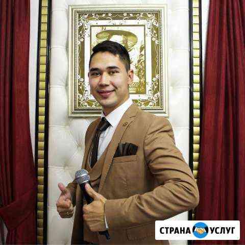 Профессиональный ведущий Рамис Галиев Казань
