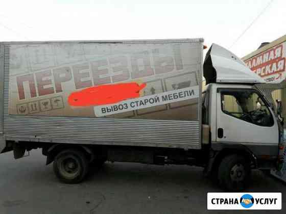 Переезды грузчики вывоз мусора Хабаровск