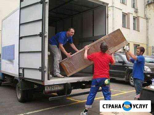 Перевозки, грузчики, вывоз мусора Тверь