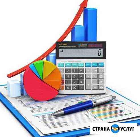 Бухгалтер - Надежный партнер и Помощник Новосибирск