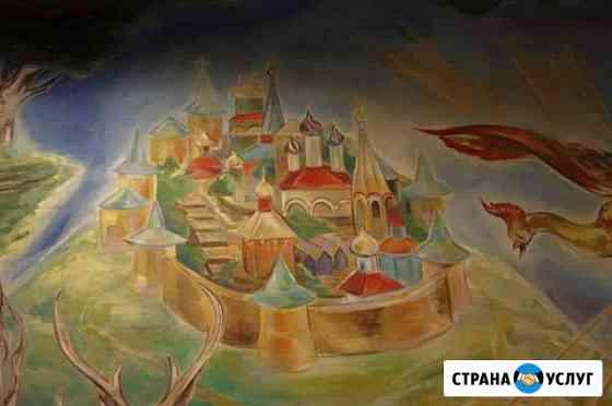 Художник Санкт-Петербург