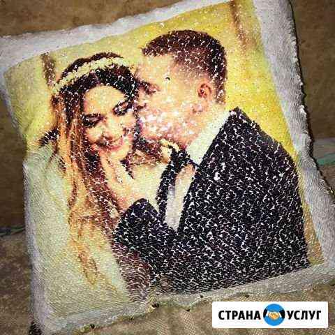 Подушка с фото пайетки Чита