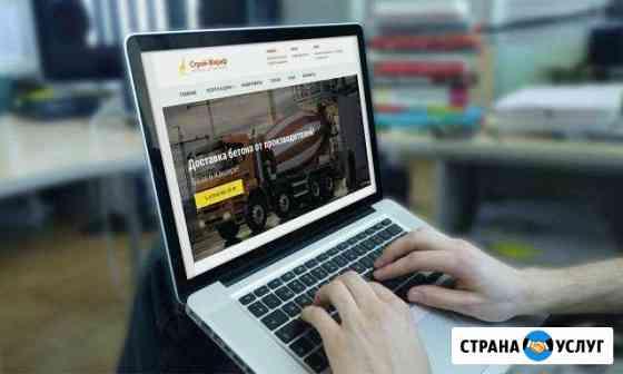 Создание сайтов Продвижение в топ Чебоксары