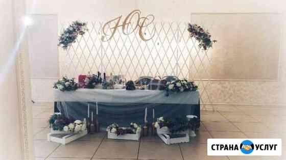Оформление на свадьбу Воротынец