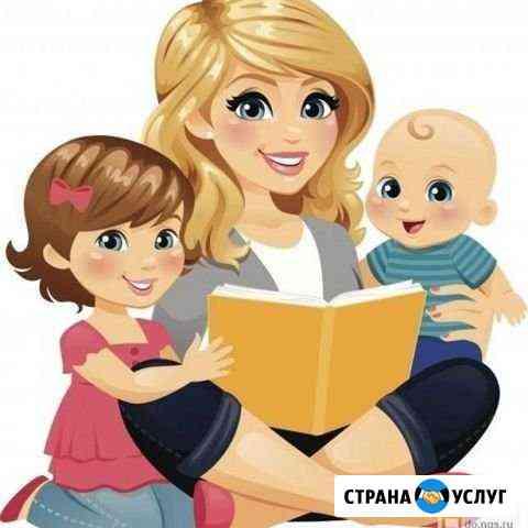 Няня Ноябрьск