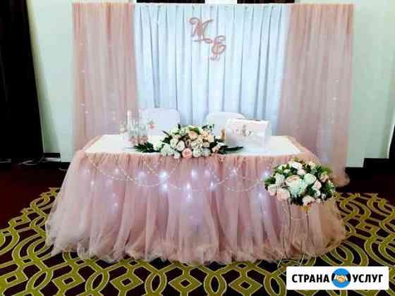 Свадебный декоратор, оформление корпоративов, детс Нижний Новгород