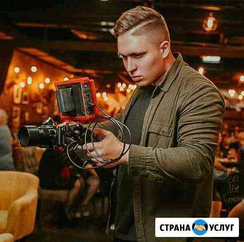 Видео и фотосъемка Благовещенск