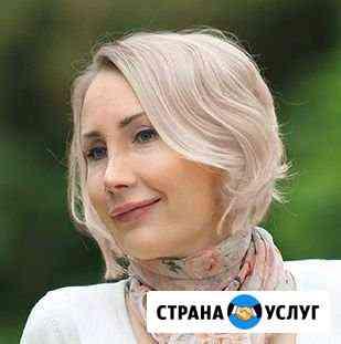 Психологические консультации Ульяновск