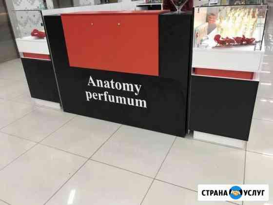Торговые витрины Пермь