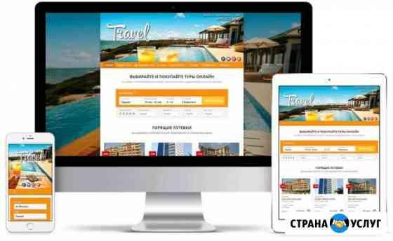 Сайты для бизнеса - Создание сайтов под ключ Ярославль