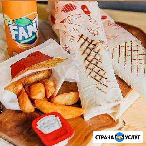 Шаурма Нижнекамск