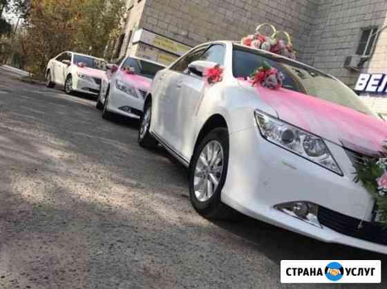 Toyota Camry на вашу свадьбу Волгоград