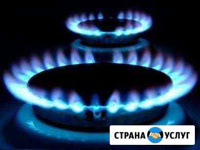 Ремонт газовых колонок и плит Самара