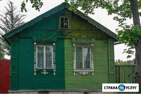 Покраска крыш и домов Тамбов