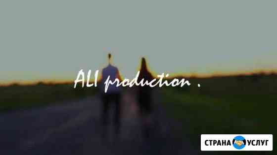 Видеосъёмка, рекламные ролики, макро и фуд съемка Ульяновск