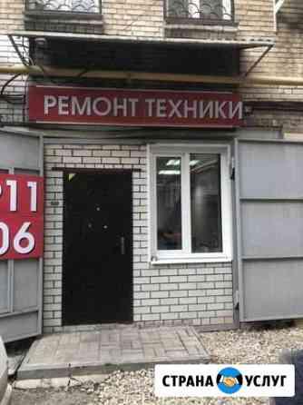 Ремонт телефонов,ноутбуков,телевизоров, пк и др Саратов