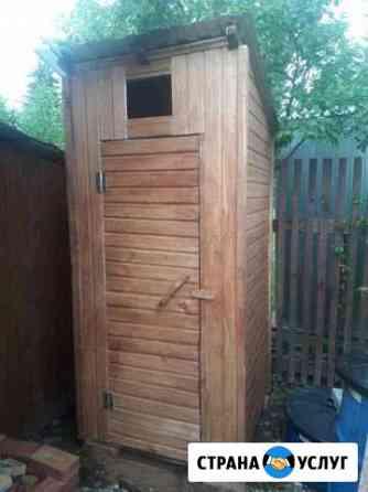 Туалеты,колодцы,беседки Вологда