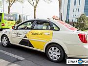 Аренда авто для работы в Яндекс такси Архангельск