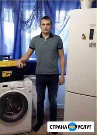 Ремонт стиральных машин, посудомоечных машин Пермь