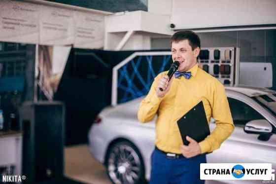 Ведущий Вашего торжества Иваново
