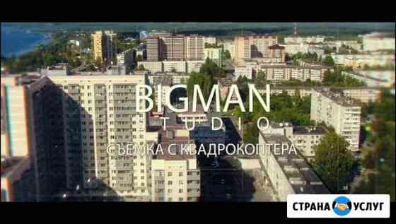 Аэросъёмка. Видео и фото съёмка с квадрокоптера Санкт-Петербург