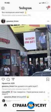 Монтаж демонтаж наружная реклама Москва
