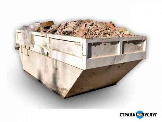 Вывоз мусора кеска 7-40 кубов, грузовик, грейфер Калининград