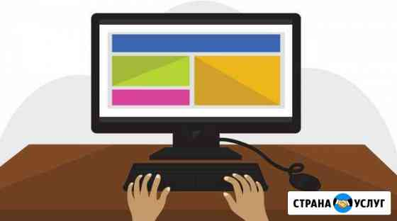 Ремонт компьютеров и ноутбуков Санкт-Петербург