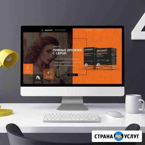 Дизайн сайтов Тольятти