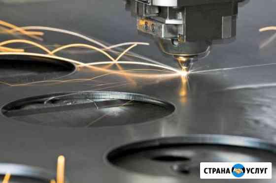Лазерная резка металла Нижний Новгород