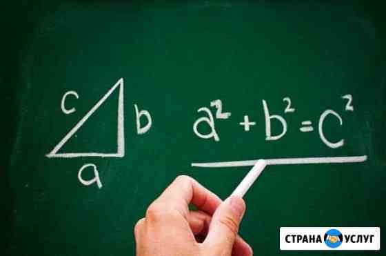 Репетитор по математике(р-н Терновка) Пенза